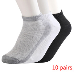 10Pair Breathable Men's Socks Short Ankle Women Solid Mesh Unix Boat Socks HOT SALE DropShip grey EU size 38-43 one size