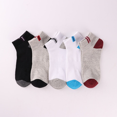 5 Pairs/Lot Cotton Socks Men's Solid Color Male Boat Socks Shallow Mouth Absorb Sweat Short Socks grey eu size 38-43 one size