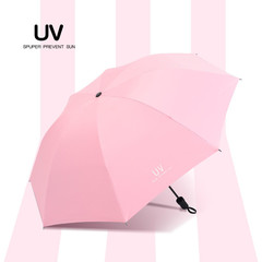 Women's Sun Protection Three Folding UV Sunshade Creative UV Vinyl Umbrella Pink