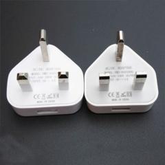 fashipon 1pcs Gb 3-pin charging head USB output 5V White white one size White one size