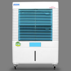Indoor/Outdoor Evaporative Air Cooler with Fan & Humidifier, Portable Remote Control Swamp Cooler blue