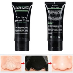 Blackhead Remove Facial Masks Deep Cleansing Purifying Peel Off Black Nud Facail Face black Mask one