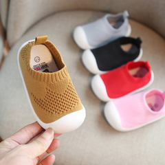 2019 children's leisure net cloth shoes comfortable soft bottom anti-slip baby toddler shoes yellow 1