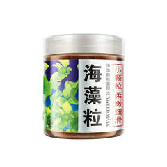 Seaweed particles in the pure tender skin hydrating mask contractive pore mask one