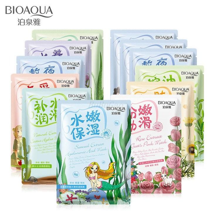BIOAQUA 1Pcs Bright skin moisturizing and repairing aging contractive pore Nuphar