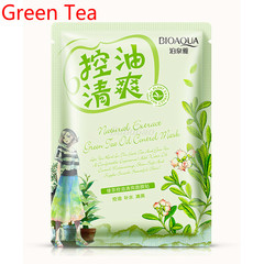 BIOAQUA 1Pcs Bright skin moisturizing and repairing aging contractive pore Green Tea