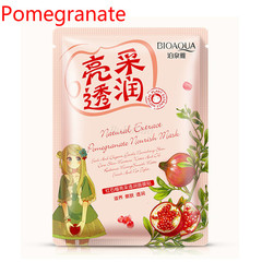 BIOAQUA 1Pcs Bright skin moisturizing and repairing aging contractive pore Pomegranate