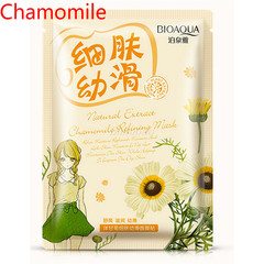 BIOAQUA 1Pcs Bright skin moisturizing and repairing aging contractive pore Chamomile