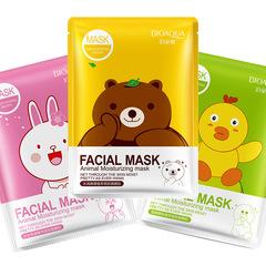 BIOAQUA 1Pcs Cartoon animal hydrating mask plant extraction smooth moisturizing skin mask A