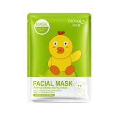 BIOAQUA 1Pcs Cartoon animal hydrating mask plant extraction smooth moisturizing skin mask C