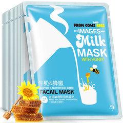 Images 1Pcs Milk and honey mild moisturizing moisturizing repair of facial skin oil control mask one