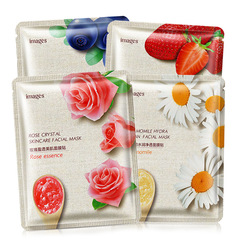 Plant Facial Jelly Sheet Mask Deep Moisturing Hydrating Jelly Wrapped Face Mask Skin Care strawberry