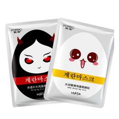 HanChan Skin Care Egg Facial Mask Black Mask Moisturizing Soft Hydrating Wrapped Mask Face Care EGG