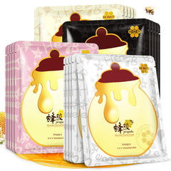 Nourish Honey Facial Mask Moisturizing Face Mask Oil Control Ance Hydrating Wrapped Mask Skin white