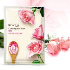 Rose Facial Mask Smooth Moisturizing Face Mask Oil Control Hydrating Nourishing Mask Skin Care one