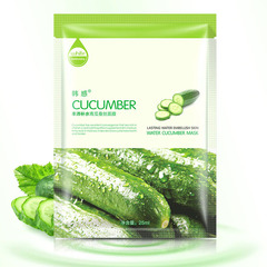 Cherry GreenTea Cucumber Aloe Pearl Cubilose Mask For Face Mask Skin Care Facial Mask White cucumber