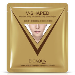 Firming 3D Facial Mask V Line Slimming Lifting Shaping  Moisturizing Brighten Mask Skin Care one