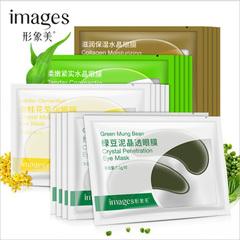 4pcs Eye Mask Crystal Collagen  Eye Mask Dark Circle Anti-Aging Wrinkle Firming Skin Care Forty group