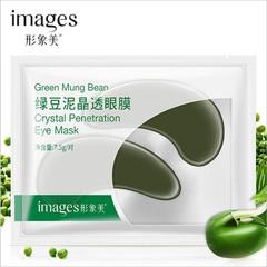 4pcs Eye Mask Crystal Collagen  Eye Mask Dark Circle Anti-Aging Wrinkle Firming Skin Care green mung bean