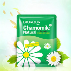BIOAQUA Chamomile Facial Mask Moisturizing Face Mask Oil Control Brighten Wrapped Mask Skin Care one