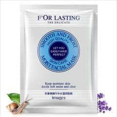 Hyaluronic Acid Snail Deep Moisturizing Face Mask Anti Aging Depth Replenishment Facial Skin Care WHITE