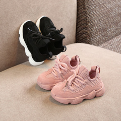 2019 New Girl's Soft-soled genuine leather suede Shoes boys Net cloth sneakers 1-3 years old pink 6.5