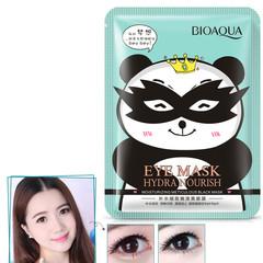 Black eye mask Hydrating meticulous smooth Fade Dark Circle Eye Bag Anti-Wrinkles Moist Eye Care one