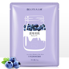 Plant Extracts Fruit Face Masks Collagen Essence Facial Mask  Firming Oil-Control Face Care blue berry 3pcs