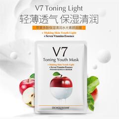 Fruit V7 Toning Youth Facial Mask Moisturizing Oil Control Hydrating Nourishing Mask Skin Care apple 3pcs
