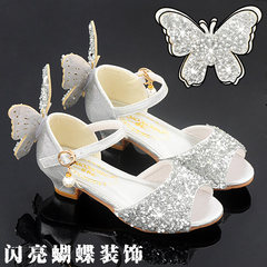 UNICRON New fashionable shining princess beautiful girls shoes big siza children slipper shoes silver 32