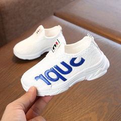The new Europe 2019 boys mesh shoe breathable mesh MianRuan bottom baby shoes white 35