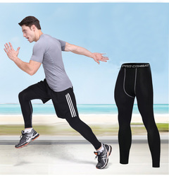 Sports Tight Pants Men's Bottom-down Compressed Pants Fast-drying Air-permeable Elastic Pants s black