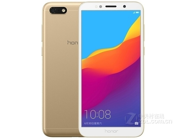 New Huawei Y5 Prime 2018 LTE Smartphone 2G+16GB 5 45