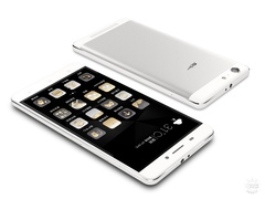 Certified Refurbished:Gionee M5 2GB+16GB 6020mAh 5.5 inch AMOLED 13MP+5MP 4G net smartphone white