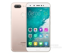 Certified Refurbished:Gionee S10 5.5-inch 6GB+64GB 3450mah 20MP + 16MP Dual Sim 4G LTE Smartphone gold