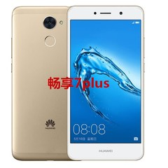 NEW HuaWei Enjoy 7 Plus Y7 Prime Cell Phone Android 7.0 5.5