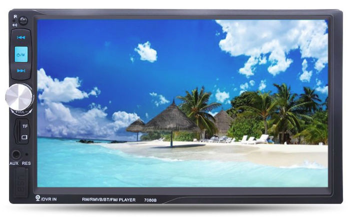 Sunlly  Double Din Car Radio - Bluetooth Touch Screen 7 inch,Video MP5/4/3 Player (YYD-7080B)