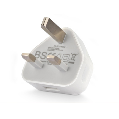 General purpose intelligent Mobile phone apple British regulatory Charger 1a USB charger white 1A