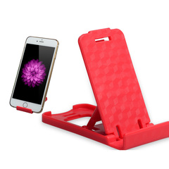 Universal Adjustable Mobile Phone Holder  For Huawei For Xiaomi Beach Chair Shape Stand Stents random color one size