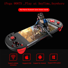 iPEGA 9087S Joystick for Phone Gamepad Android Game Controller Bluetooth Extendable Joystick Black
