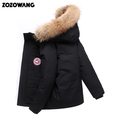 Down Jacket Keep Warm Men's Winter Thick Snow Parka Overcoat Camouflage White Black Duck black m
