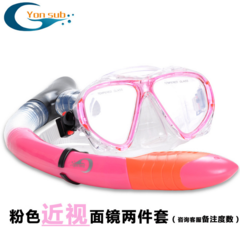 Love Nest Goggles Professionals Plating Glasses For Swimming Pool Waterproof QSJ08 series 1 335*200*71mm