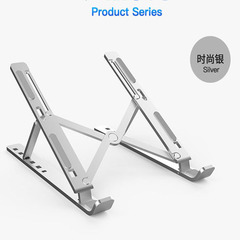 Folding Aluminum Notebook Laptop Anti-slip Cooling Pad Stand Holder for  Mac Book Computer Silver one size