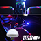 Car LED car sound control lamp indoor music decoration colorful atmosphere lamp USB interface