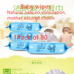 1 pack of baby wet towel 80 extraction wet paper towe white one
