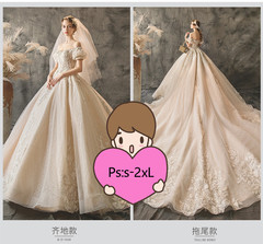New Tail Luxury French Heavy Industry Princess Shoulder Main Wedding Garment in 2019 s wedding dress,Trailing