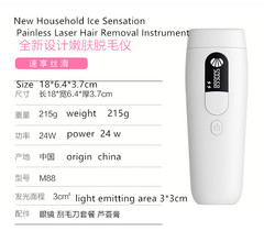 New Household Ice Painless Laser Hair Removal Apparatus for Lip Hair and Axillary Hair