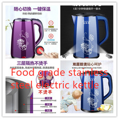 Fast electric kettle Food-grade stainless steel electric kettle Burning-proof kettle 6