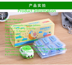 Baby electric mosquito-repellent incense 72 pieces feeding heater 72 pieces + 1heater