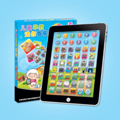 Hot Kids' Tablet Children Computer Learning Education Machine Toy Blue 18.5*14.3*2cm